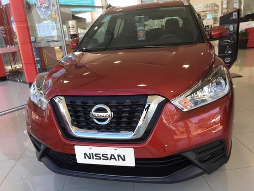 Nissan Kicks S Cvt 2020 0km