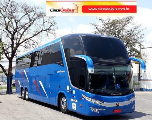 Marcopolo Ld Gvii 1600 2016/16 K 400 Completo Único Dono