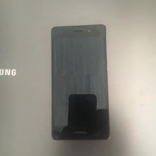 Huawei P8 Lite Movistar 4g Negro (reparar O Refacciones)