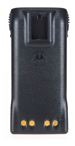 Bateria Motorola Pmnn4401