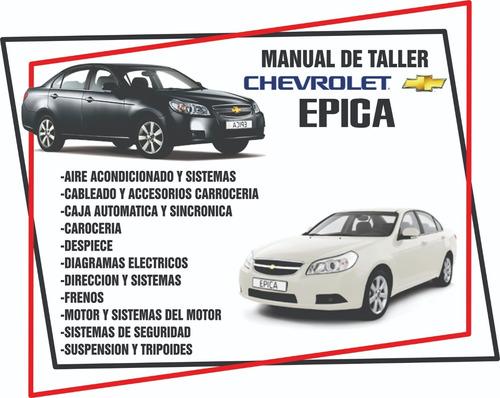 Imagen 1 de 7 de Manual De Taller Chevrolet Epica