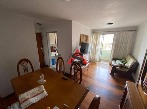 Apartamento Com 2 Dormitórios À Venda, 60 M² Por R$ 480.000,00 - Vila Mariana - São Paulo/sp - Ap39957