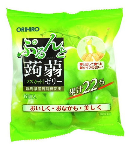 Imagen 1 de 5 de Gelatina Japonesa Orihiro Sabor Uva Blanca Dulce Asiatico
