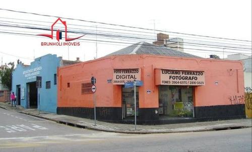 Prédio A Venda No Bairro Vila Arens Ii Em Jundiaí - Sp.  - 3207-1
