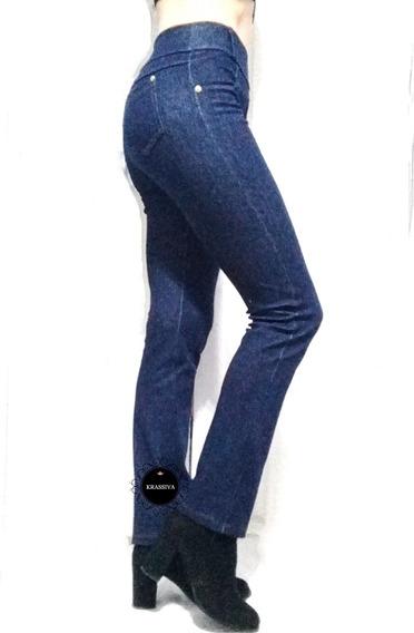 Simil Jean Tipo Pantalon Push Up Super Elastica!!!