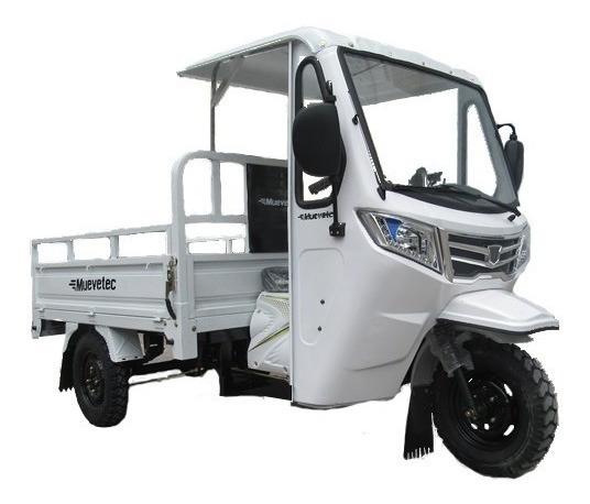 Motocarro Gasolina Nuevo Tipo Pickup G-h2-xl 12msi, 250cc