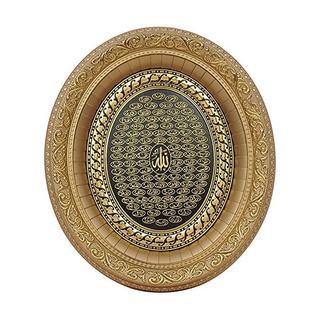 Islámica Decoración Oval Placa De La Pared Del Arte 99 Nombr