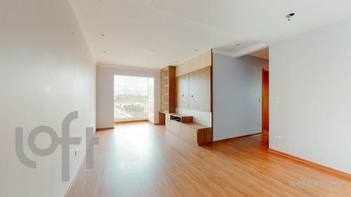Apartamento - Campo Belo - Ref: 17827 - V-17827