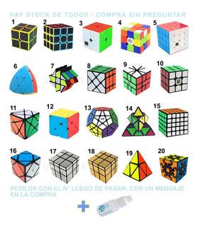Combo X 4 Cubos Originales A Elección Rubik + Lub. Gan 10 Ml