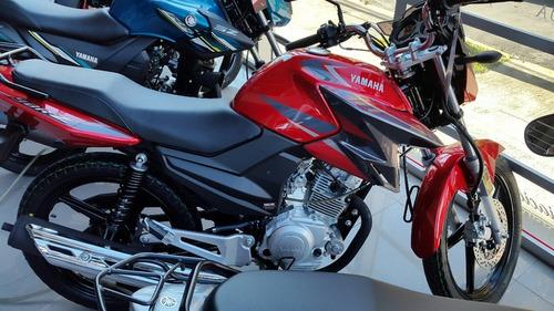 Yamaha Ybr125z Ybr 125 Ybrz Concesionario Oficial En Stock