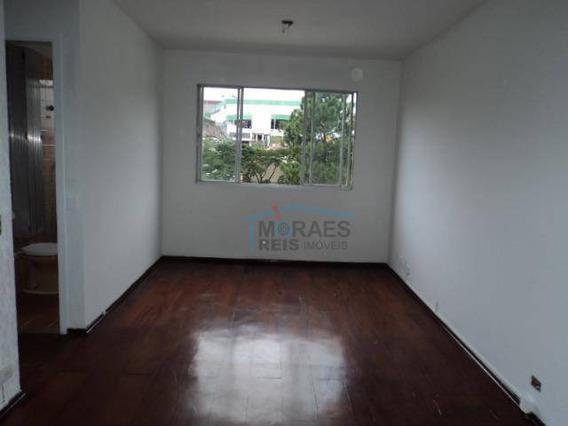 Apartamento Reformado, Boa Localização, 2 Dormitórios, 1 Vaga - Oportunidade!!!! Butantã, São Paulo. - Ap8259