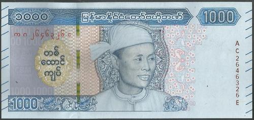 Myanmar 1000 Kyats Nd2019