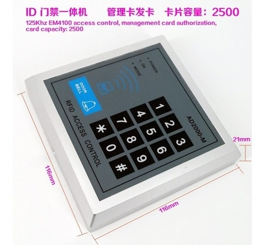 Software + Segurança Em Casa Loja De Verão Dispositivo Rfid