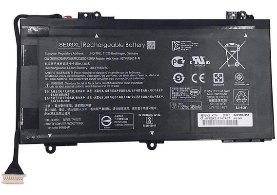 Bateria Hp Se03xl 14-al100 14-al003tu 14-al125tx Al070tx
