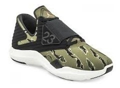 Exclusivesshoes, Jordan Relentless Camo. Talle 8.5us, 42eur.