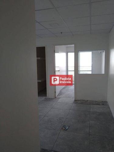 Conjunto Para Alugar, 65 M² Por R$ 2.200,00/mês - Chácara Santo Antônio (zona Sul) - São Paulo/sp - Cj0462