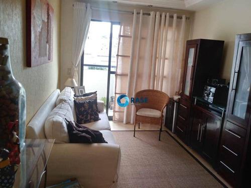 Imagem 1 de 20 de Apartamento Com 3 Dormitórios À Venda, 75 M² Por R$ 670.000,00 - Pompeia - São Paulo/sp - Ap10305