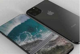 iPhone 11 Novo Modelo