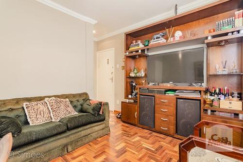 Imagem 1 de 15 de Apartamento À Venda No Vila Paris - Código 266657 - 266657
