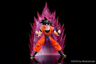 Goku 2.0 - Sh Figuarts - Bandai - Usa - Envio Gratis