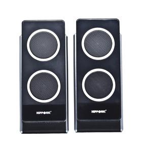 Caixa De Som Acústica Estéreo Pro Nipponic Cr755 16w
