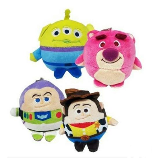 Peluche Toy Story Vibración Movimiento Disney Bebe Infancia