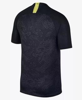 Nova Camisa Da China Preta Linda Original - Compre Agora