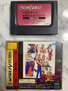 Real Bout Special Sega Saturn Arcade / Snk / Neogeo