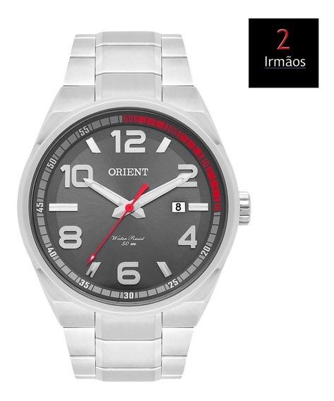 Relógio Prateado Masculino Orient Mbss1302