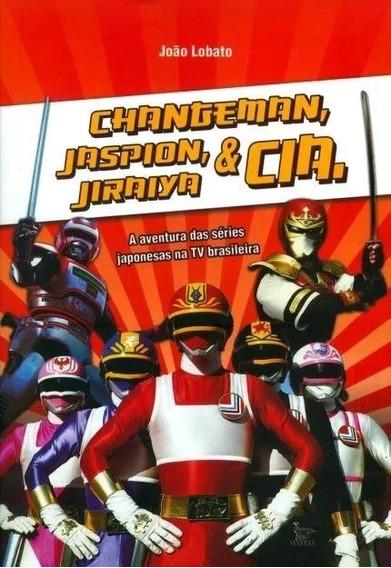 Changeman/jaspion/jiraya (pacote - 10 Dvds)