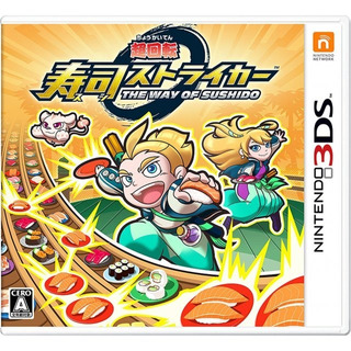Sushi Striker: The Way Of Sushido Juego Nintendo 3ds Físico