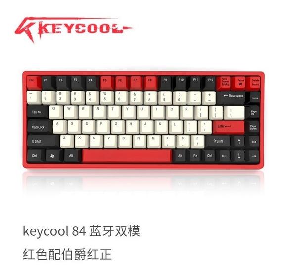 Keycaps Pbt Dye Sub Keycool 84, Oem Profile, Teclado 75%