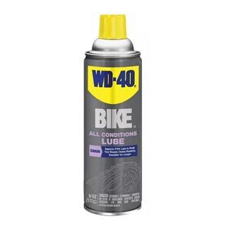 Lubricante Cadena Bicicleta Wd-40 Bike Todas Condiciones Aerosol - Ciclos