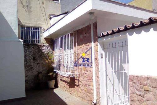 Casa Com 2 Dormitórios À Venda, 70 M² Por R$ 445.000,00 - Tatuapé - São Paulo/sp - Ca0472