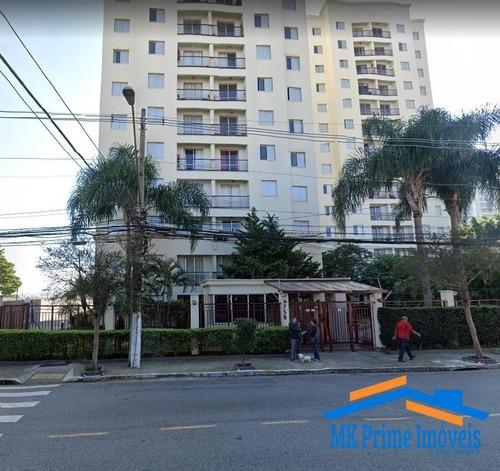 Imagem 1 de 10 de Apartamento Vila Leopoldina -50 M² - 1138