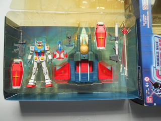 Gundam Mobile Suit Deluxe Edition Figure With Rx-78 & G-figh