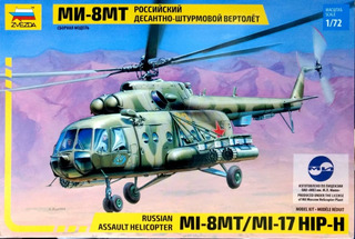 Zvezda 1/72 7253 Mil Mi-8mt Mi-17 Hip-h Assault Helicopter