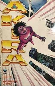 Akira Encadernado Volume 4