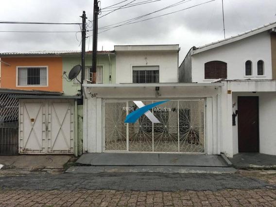 Sobrado À Venda 3 Quartos - Vila Mariana - São Paulo/sp - So0033