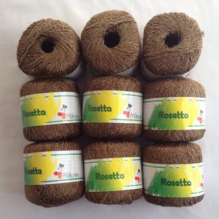 Lana Café Rosetta 17 Conos, Oferta Hilo Grueso Para Tejer