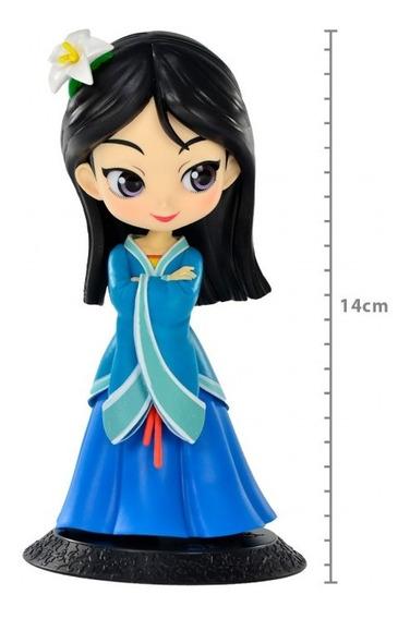 Figure Mulan - Q Posket