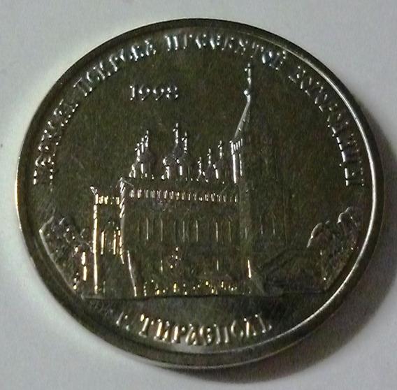 Transnistria Moneda 1 Rublo 2018 Iglesia De Cirilo Y Metodio