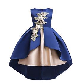 Vestidos De Nina En Color Azul Rey Vestidos Populares 2019