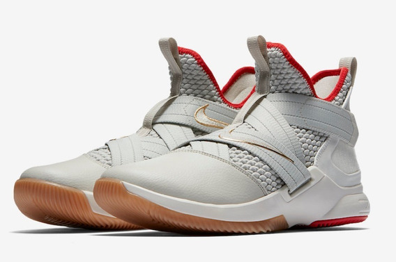 Zapatillas Nike Lebron Soldier Xii