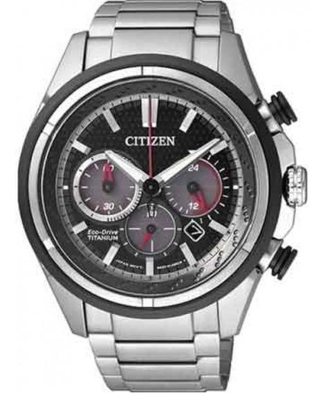 Relógio Citizen Eco-drive Titanium Ca4240-58e Tz30884t