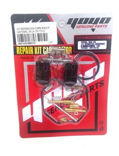 Kit Reparacion De Carburador Motomel Skua 150 - Yoyo