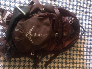 Mochila Osprey 26 L