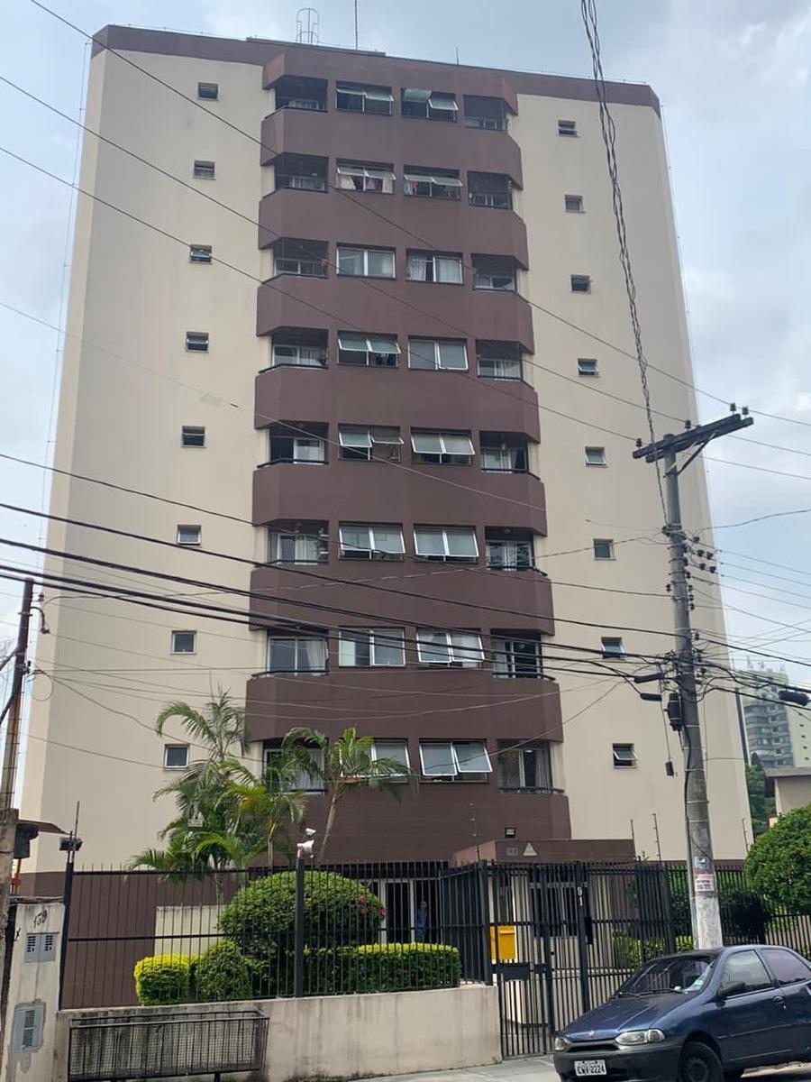 foto - São Paulo - Sítio Itaberaba I