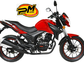 Gtr 125 Deportiva Gs Rks Gts Classic S2 Hasta 36 Cuotas!