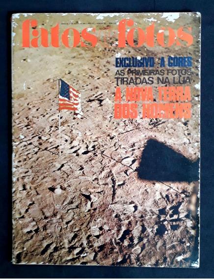 As Primeiras Fotos Na Lua. A Nova Terra Dos Homens - L.2122